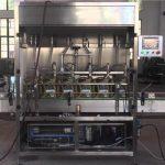 1-5Lピストン自動オイルボトル充填機