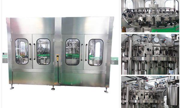 自動ビールウォッカワイングラスボトル充填機