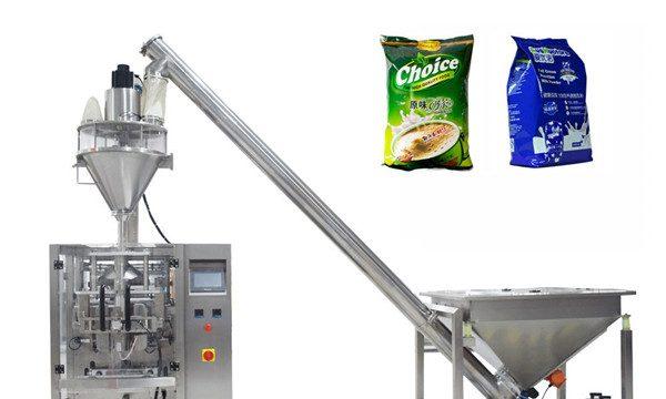 小さいびんおよびペットびんのための自動乾燥した化学粉の充填機