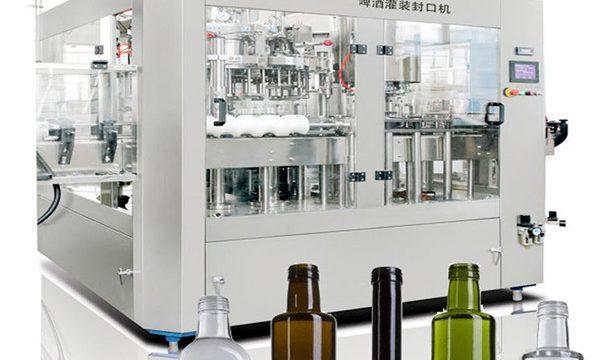 ビール缶液体充填機
