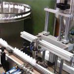 化学自動ボトル充填キャッピングマシン