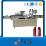 低価格の半自動真空液体充填機