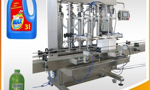 ダブルヘッド全自動ピストン式液体充填機