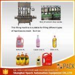 自動2、4、6、8、10、12ヘッド食用食用油充填機