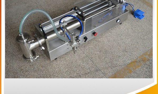 半自動ピストン充填機理想的なオイル充填機
