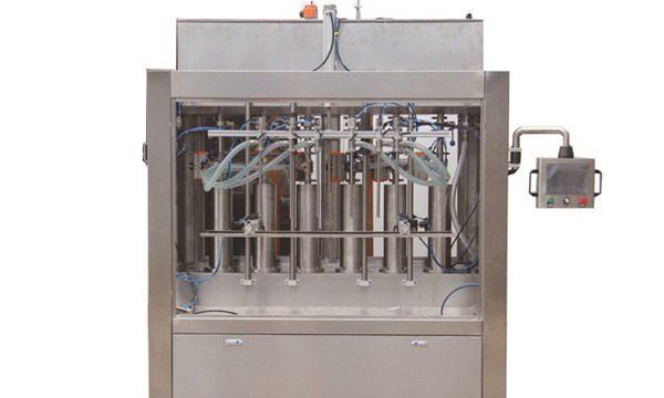 食器洗い機用液体充填機