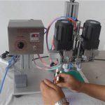 全自動空気圧式キャッピング機メーカー