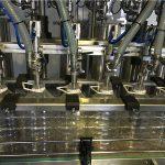 競争力のある工場価格5 L自動植物油充填機