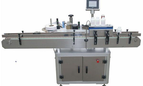 ペットプラスチックガラスビンのためのMmachineを分類する自動二重側面