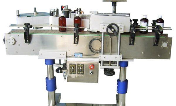 缶のための自動丸ビンステッカーラベリングマシン