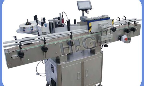 プリンターが付いている自動NPACKの丸ビンの分類機械製造業者
