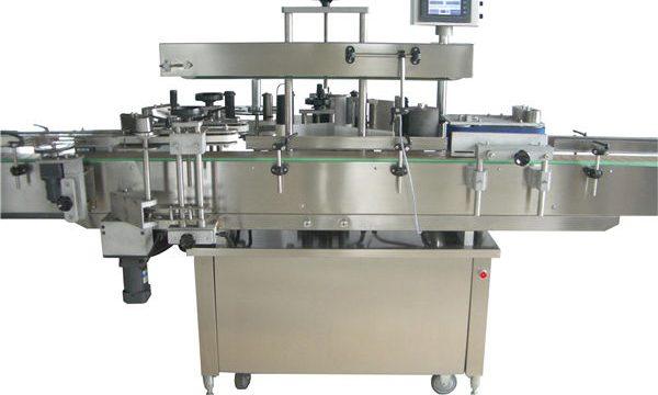 フルオートマチックの丸ビンの分類機械