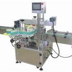 工場価格の自動5ガロンのバケツの分類機械